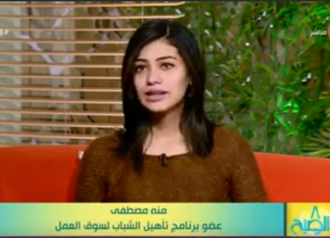 """عضو """"تأهيل الشباب"""": ملتقى """"مصر"""" يؤهل الخريجين للعمل بطرق مبتكرة"""