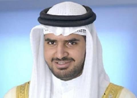 عيسى بن علي يرعى انطلاق النسخة الثانية من مسابقة أفضل مشروع تطوعي بحريني