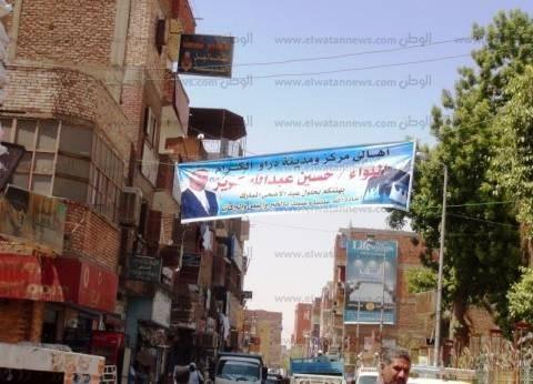 محافظ أسوان يأمر بإزالة أي دعاية انتخابية لمرشحي النواب من الشوارع