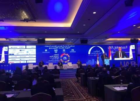 «الطريق إلى بازل 4».. اتحاد المصارف العربية يناقش تعديلات ما بعد الأزمة الثلاثاء المقبل