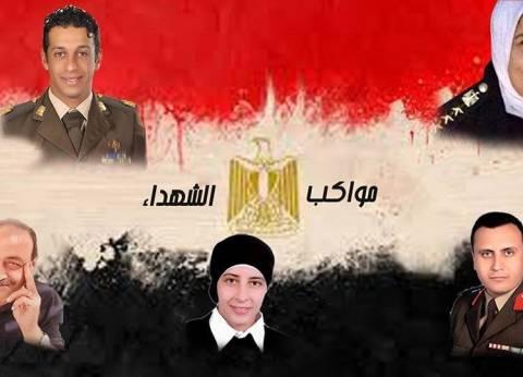 """اليوم.. """"ثقافة الإسكندرية"""" تكرم أسماء شهداء الوطن"""