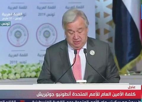 جوتيريش: يجب حل الدولتين الفلسطينية والإسرائيلية والقدس عاصمة مشتركة