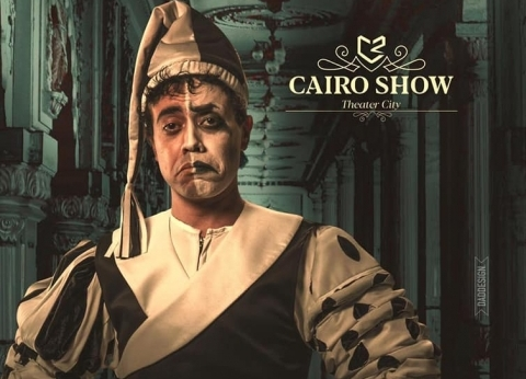 محمد فهيم يشارك في quotالملك ليرquot: أجسد شخصية المهرج وأقدم 3 أغنيات