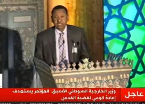 وزير الخارجية السوداني السابق: إسرائيل لا تفهم إلا لغة القوة