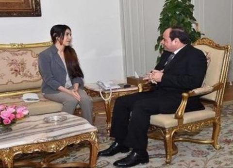 """قبل فوزها بـ""""نوبل"""".. حكاية """"الفتاة الإيزيدية"""" عندما طلبت لقاء """"السيسي"""""""
