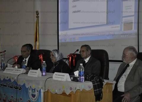 جامعة قناة السويس تشهد حفل ختام مشروع SATIS