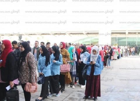 """بالصور  زحام شديد على مكتبة الإسكندرية لحضور ندوة """"عايز منحة"""""""