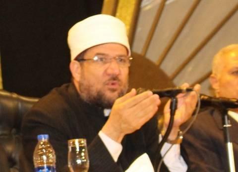 """""""الأوقاف"""" تنفي إغلاق مكاتب تحفيظ القرآن الرسمية والمعتمدة"""