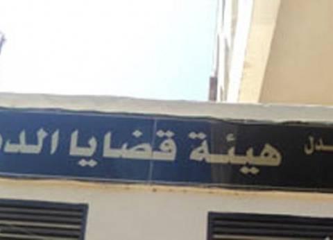 """""""قضايا الدولة"""" تحصل على 8 ملايين في قضية أراضي """"سهل الطينة"""" ببورسعيد"""