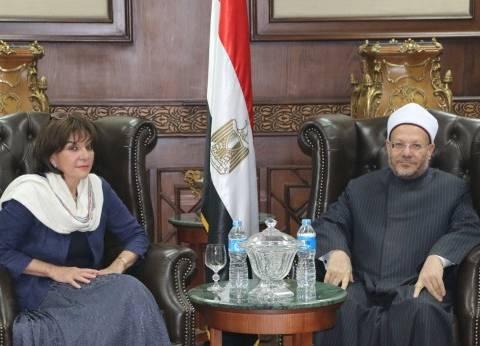 """رئيسة وفد """"الشيوخ الفرنسي"""" تثني على جهود دار الإفتاء المصرية في مكافحة الإرهاب"""