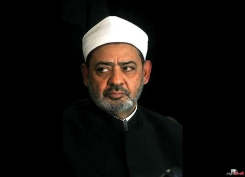 الإمام الأكبر: عمر بن الخطاب أرسى قواعد التعايش السلمي في القدس