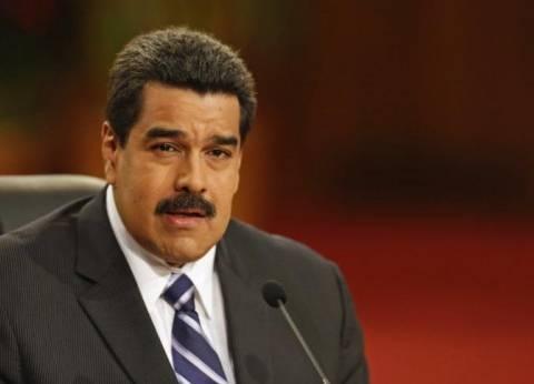 رئيس فنزويلا نيكولاس مادورو يدعو الجيش للحفاظ على الوحدة والانضباط