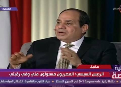 """السيسي للمصريين: """"أنا مش رئيس.. أنا واحد منكم"""""""