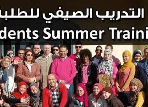 """""""مصر للطيران"""" تعلن عن فرص لتدريب الطلبة والخريجين"""