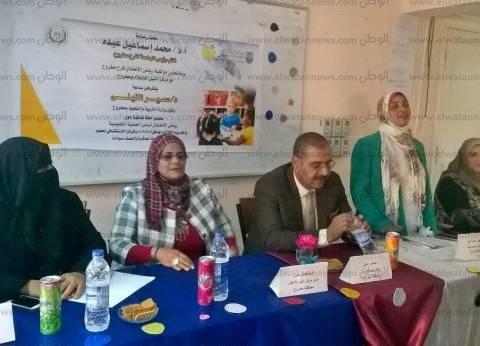 """""""النيل للإعلام"""" بمطروح ينظم ندوة بعنوان """"رياض الأطفال أساس العملية التعليمية"""""""