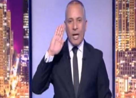 أحمد موسى: الوطنية للانتخابات مدت التصويت للعاشرة مساء