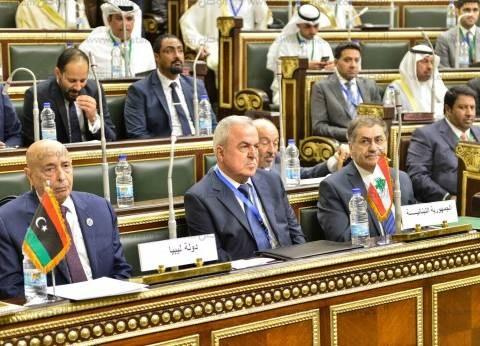 """""""البرلمان اللبناني"""": يجب أن تشهر الدول العربية الاعتراف بدولة فلسطين"""