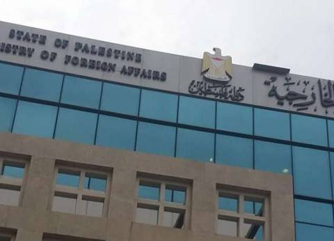 فلسطين تدين قطع واشنطن مساعدات عن مستشفيات في القدس المحتلة
