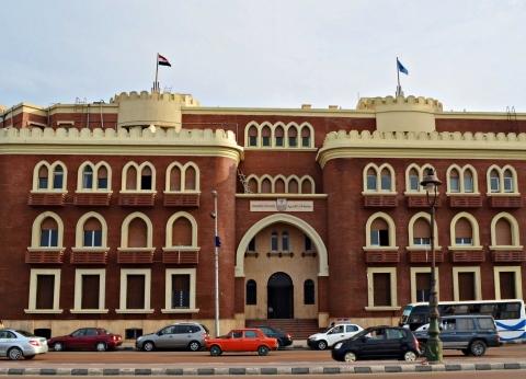 جامعة الإسكندرية تعلن عن وظائف إدارية شاغرة
