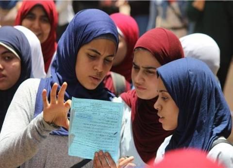 """""""تعليم جنوب سيناء"""": لم نتلقى شكاوى من امتحان الاقتصاد"""