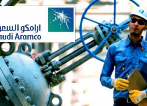 """""""أرامكو السعودية"""" تكمل المرحلة الأولى من توسعة خط غاز نهاية 2017"""