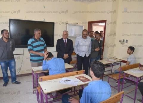 محافظ مطروح يتفقد لجان امتحانات أولى ثانوي