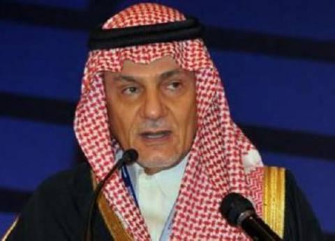 الأمير تركي الفيصل: بإمكان قطر إنهاء الأزمة