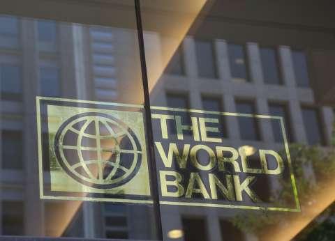 «فوربس»: البنك الدولى اختار مصر كدولة «نموذجية»