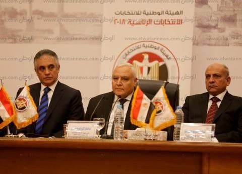 """""""مصر تنتخب الرئيس"""".. حملة لـ""""إعلام القليوبية"""""""