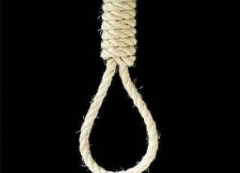الإعدام شنقا لأب قتل ابنه ضربا بسبب تبوله لاإراديا بالشرقية