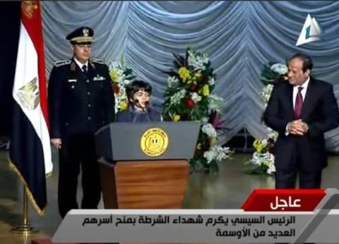 """""""الوطن"""" تنشر أسماء الشهداء والضباط المكرمين في """"عيد الشرطة"""""""