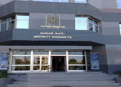تحرير محاضر غش وشغب لـ22 طالبا بجامعة حلوان