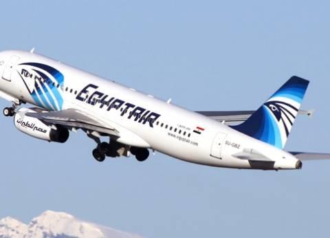 """""""مصر للطيران"""" تمد جسرها الجوي لإعادة الحجاج عبر 32 رحلة"""