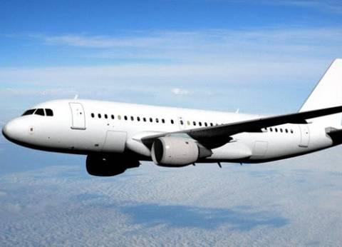 عاجل| السلطات الأمريكية تمنع الرحلات الجوية فوق مدينة دالاس