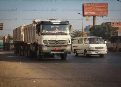 «النقل»: تخصيص حارات على «الدائرى» للشاحنات.. و«شبرا - بنها والإقليمى» لتخفيف الزحام