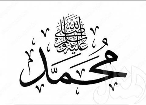 صور من حياة الرسول| كيف كان يقضي الرسول يومه في رمضان؟