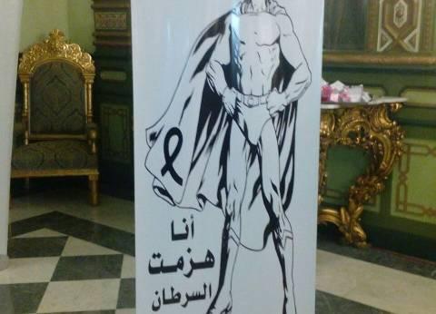 """""""المصرية لدعم مرضى السرطان"""" تدشن برنامج """"توعية أهل المريض"""""""