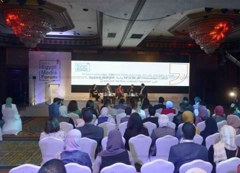 الشباب كلمة السر في منتدى «إعلام مصر».. والعنصر النسائي الأبرز