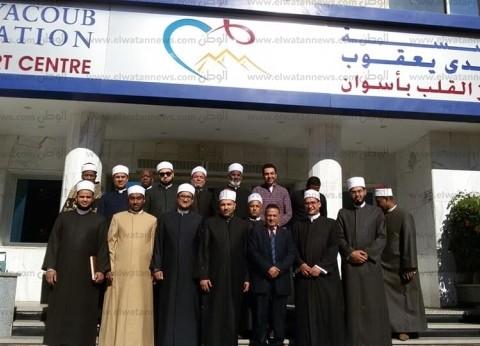 """قافلة """"البحوث الإسلامية"""" تزور مركز مجدي يعقوب للقلب في أسوان"""