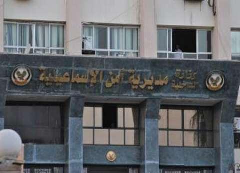 مدير أمن الإسماعيلية يتفقد الخدمات الأمنية بالمقار الانتخابية