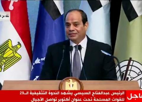فيديو| من القاهرة لموسكو.. حرب أكتوبر في 3 خطابات للرئيس خلال أسبوعين