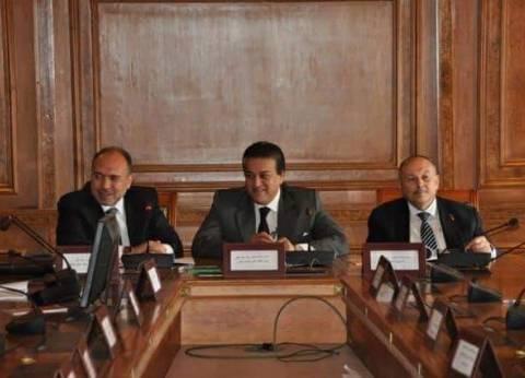 """وزير التعليم العالي يرأس اجتماع مجلس إدارة """"مركز بحوث وتطوير الفلزات"""""""