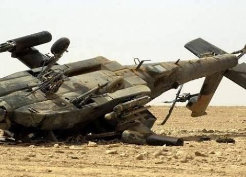 تحطم مروحية عسكرية شمالي أفغانستان
