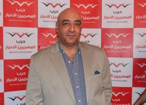 """""""اقتصادية المصريين الأحرار"""": العاصمة الإدارية الجديدة نقلة حضارية"""