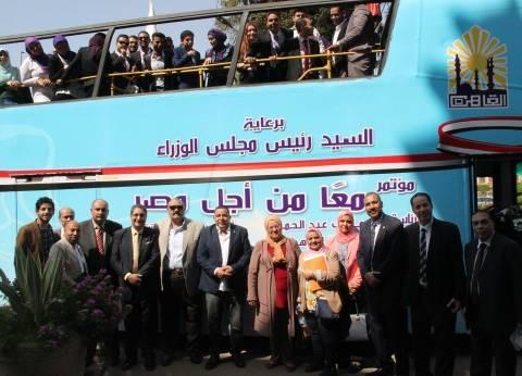 """جامعة عين شمس تنهي استعدادتها لإطلاق مؤتمر الشباب """"معا من أجل مصر"""""""