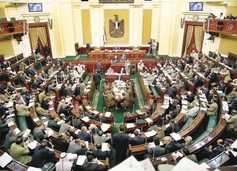 587 مركزا انتخابيا لاستقبال 2 مليون و900 ألف ناخب بالمنيا