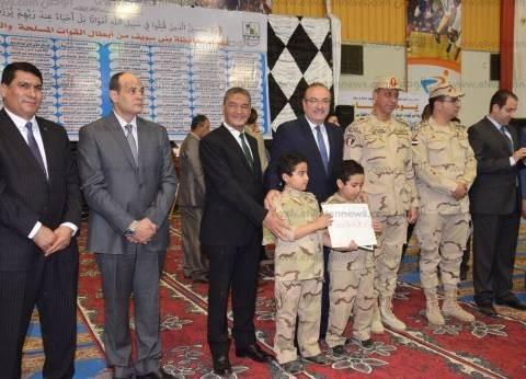 محافظة بني سويف تكرم أسر 83 شهيد جيش وشرطة في احتفالية كبرى