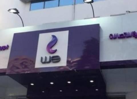 """""""المصرية للاتصالات"""" و""""ليكويد تيليكوم"""" يطلقان أول شبكة متكاملة بأفريقيا"""