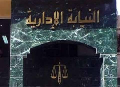 """النيابة الإدارية تحيل عاملا بـ""""أوقاف دمياط"""" للمحاكمة العاجلة"""
