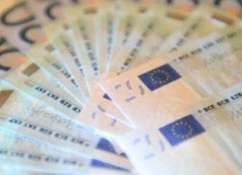 سعر اليورو اليوم الأربعاء 10-7-2019 في مصر